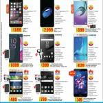 lulu-digi-deals-31-03-3