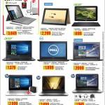 lulu-digi-deals-31-03-7