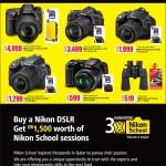 lulu-digi-deals-31-03-910