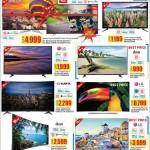 lulu-digi-deals-31-03-911