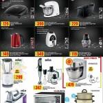 lulu-digi-deals-31-03-915