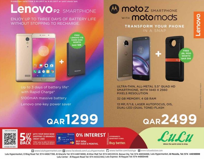 lulu-mobile-02-03