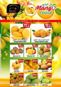 masskar-mango-23-03