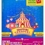 smile-hyper-offers-30-03-1