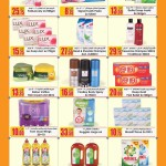 ansar-more-12-04-6