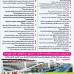 ansar-more-12-04-911