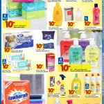 carrefour-10only-12-04-3