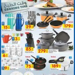 carrefour-cooking-05-04-1