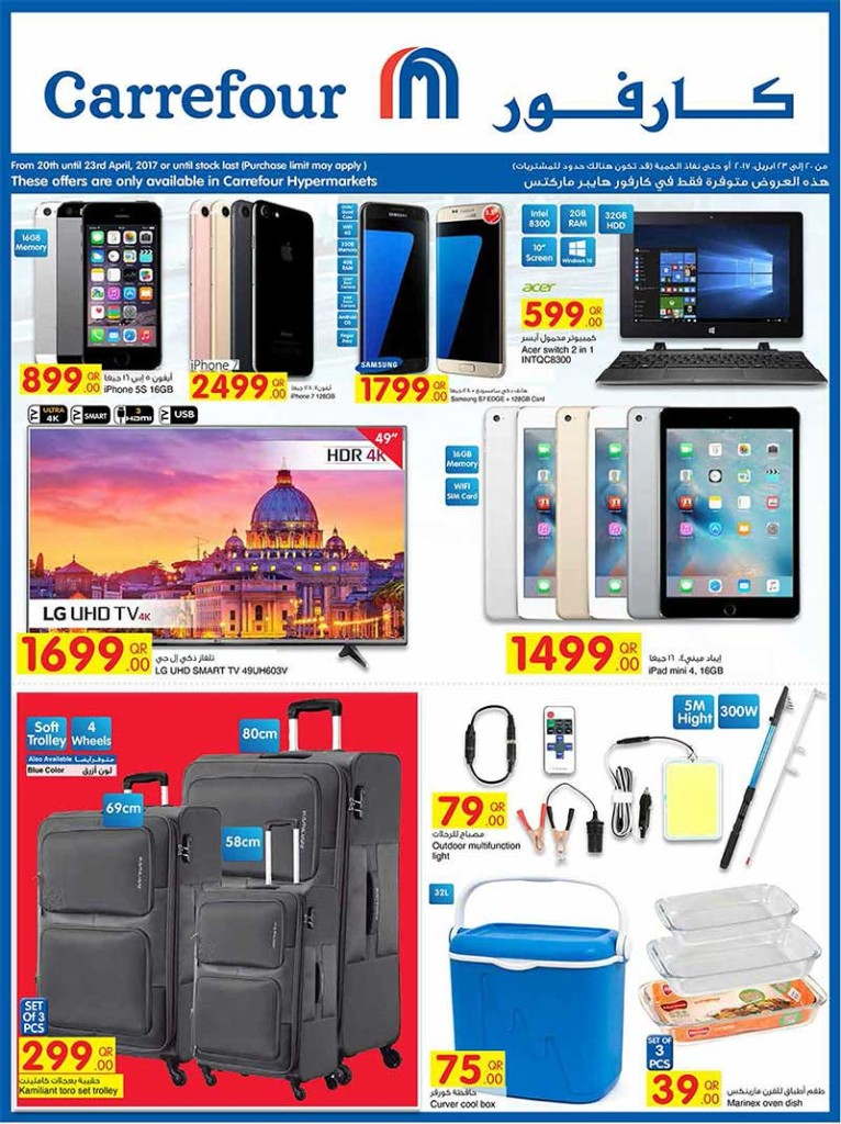 Buy products in Doha Qatar. Get the latest prices and offers from. The best discount offers and deals in Doha Qatar. info@distrib-u5b2od.ga; Home; About Qatar City Center Mall - P.O. Box , Doha, Qatar. Branch: Villaggio Mall. Welcome to Qatar's most dynamic, fast-moving and exciting hypermarket chain - Carrefour! A joint venture.