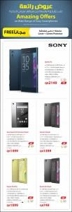 jarir-smart-phone-14-04