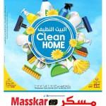 masskar-clean-home-27-04-1