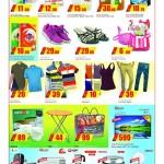 quality-retail-03-04-2