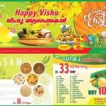 quality-vishu-14-04-1