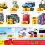 quality-vishu-14-04-6