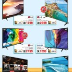 safari-digi-deals-27-04-5