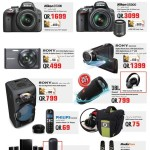 safari-digi-deals-27-04-8