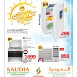 saudia-summer-26-04-1