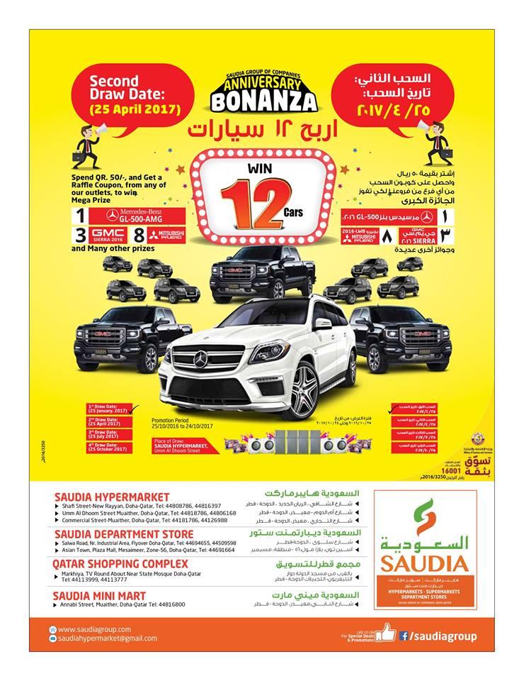 saudia-summer-26-04-923