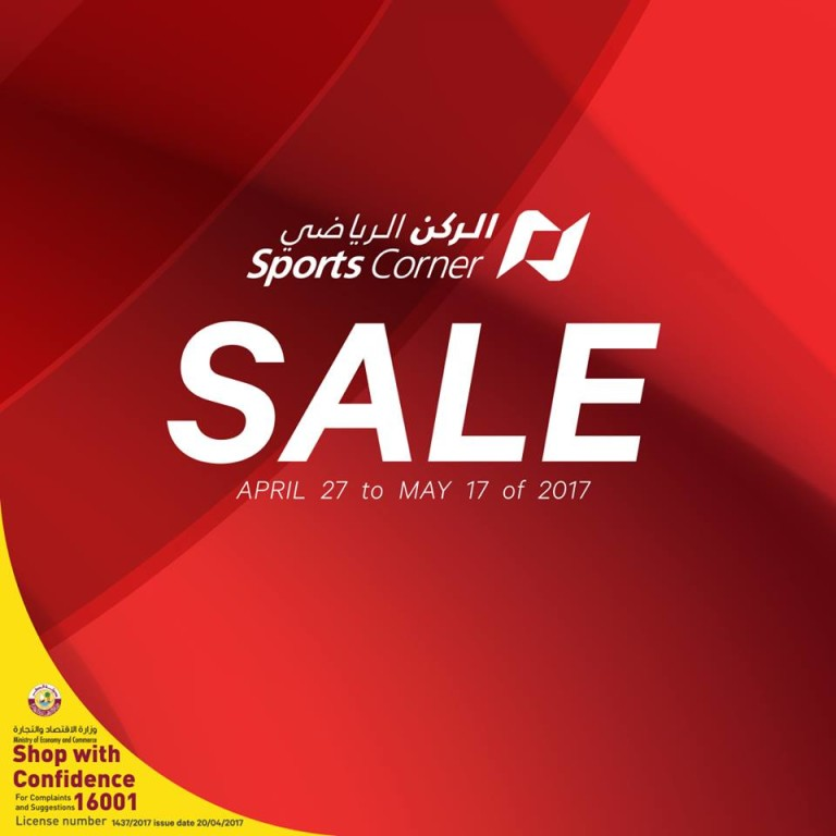 sports-corner-sale-27-04