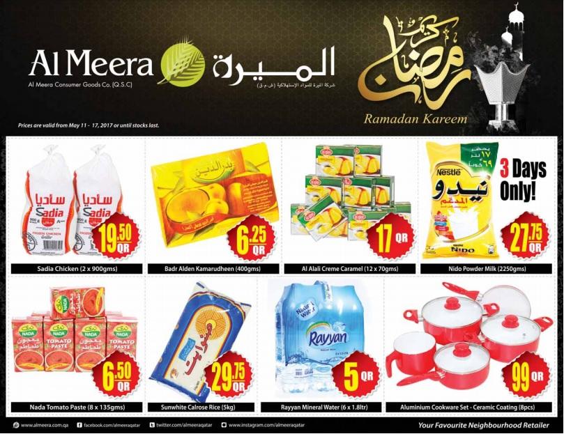 al-meera-11-05