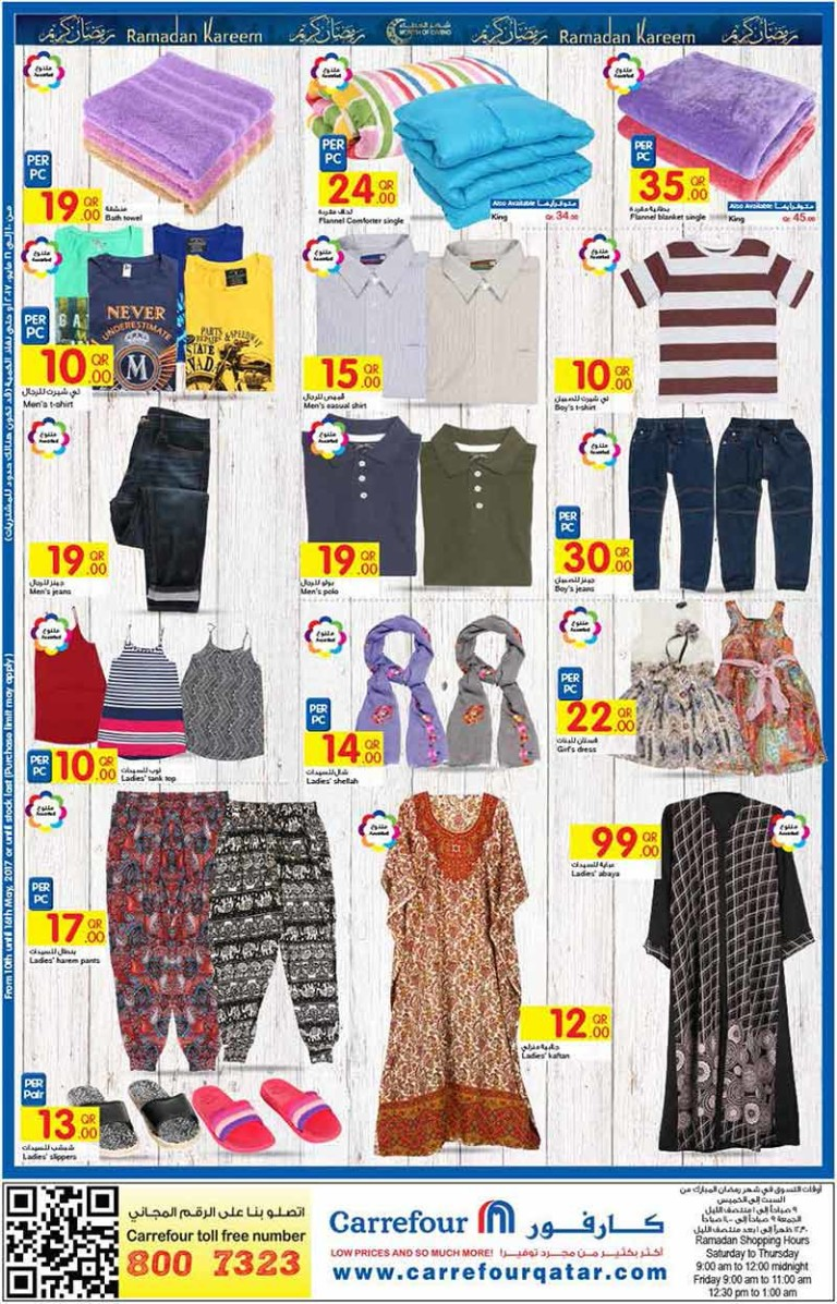 carrefour-ramadan-10-05-8