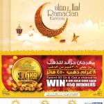 grandmall-ramadan-23-05-1