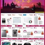 jumbo-ramadan-18-05-4