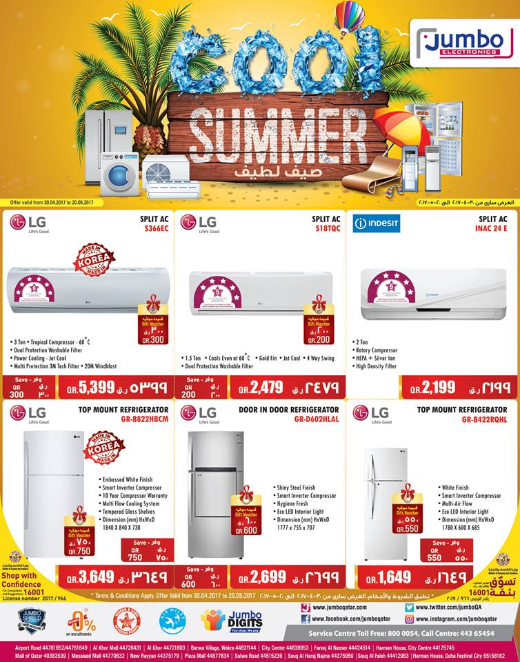 jumbo-summer-01-05-1