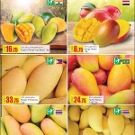 lulu-mango-11-05-2