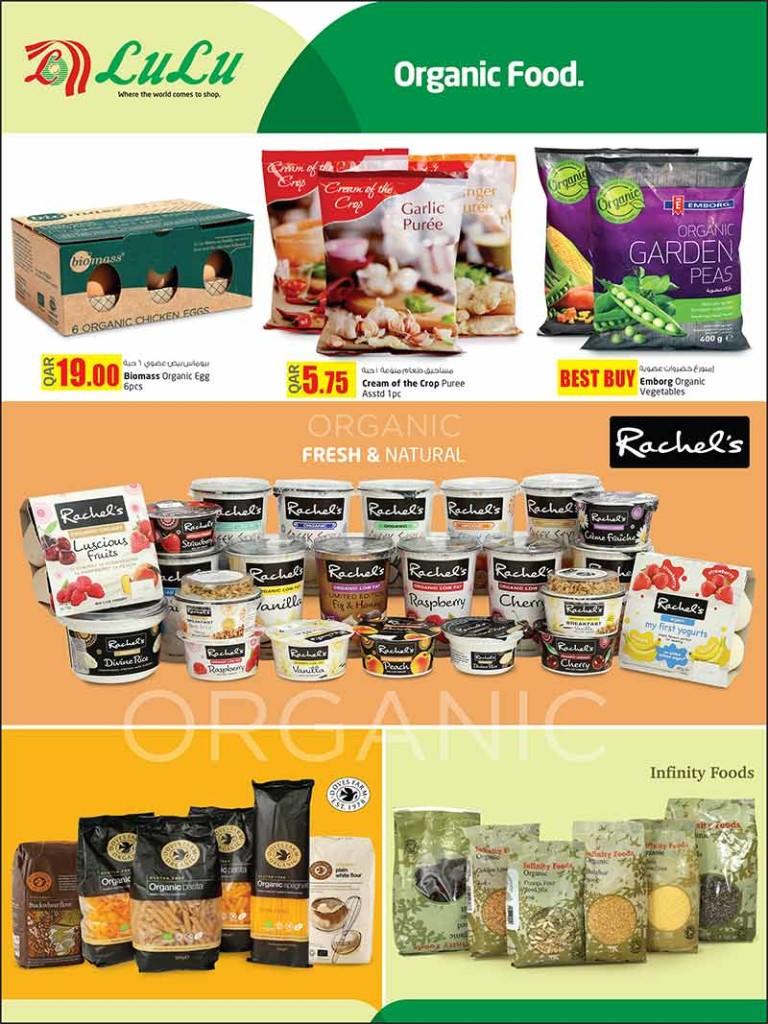 lulu-organic-04-05-4