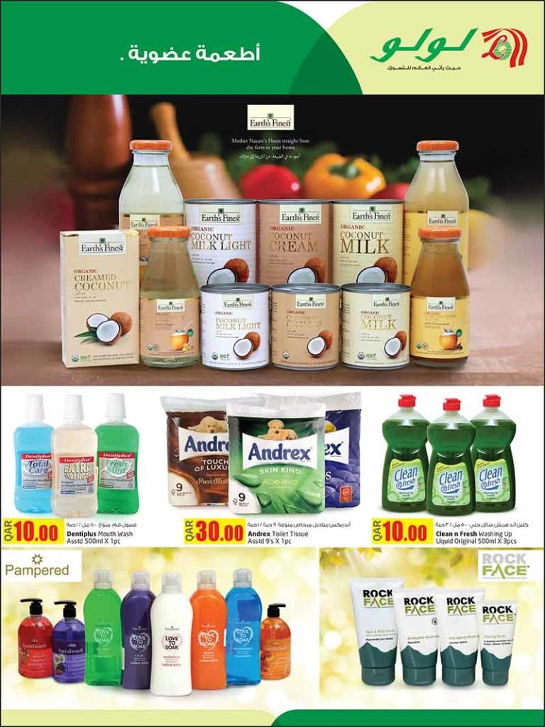 lulu-organic-04-05-5