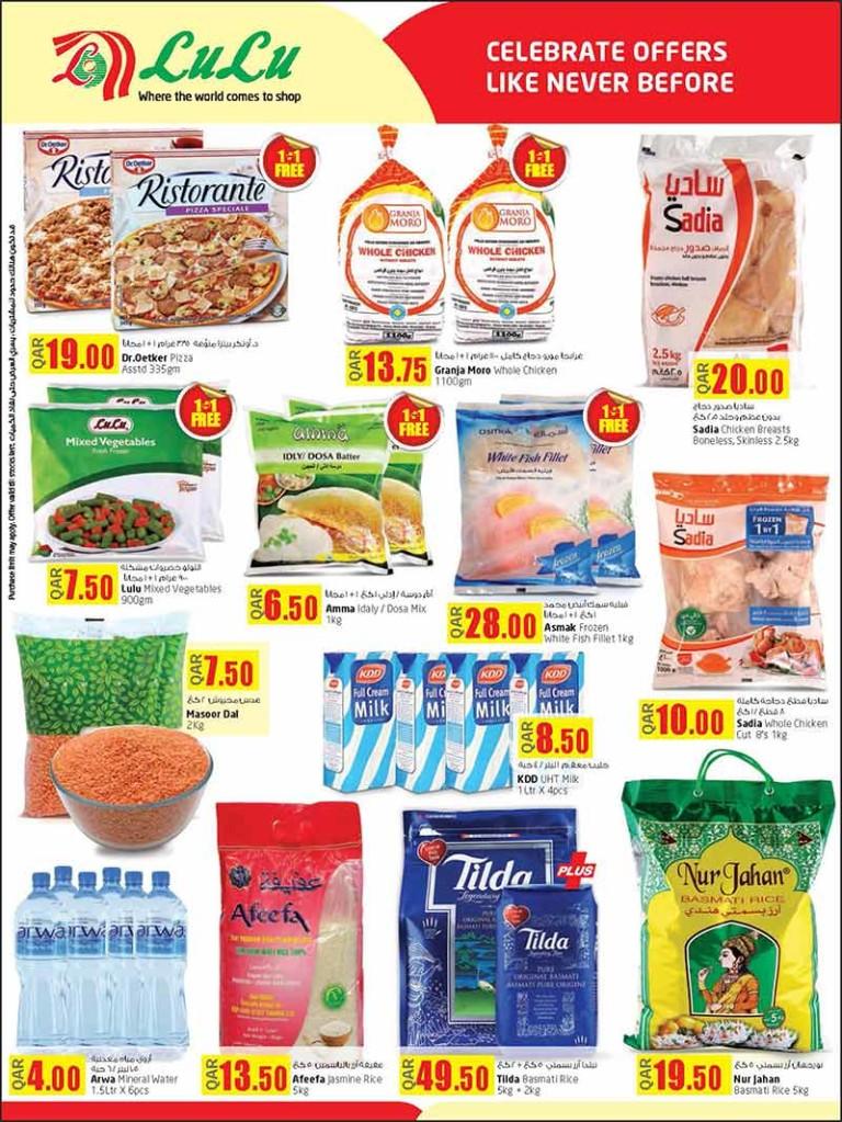 lulu-price-plast-10-05-4 | Qatar i Discounts