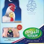 lulu-ramadan-24-05-2
