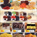 lulu-ramadan-24-05-913