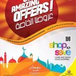 ramez-ramadan-23-05-1