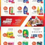 ramez-ramadan-23-05-9