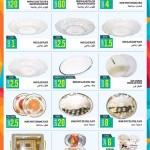 ramez-ramadan-23-05-913