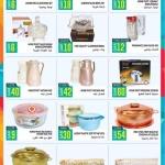ramez-ramadan-23-05-914