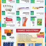 ramez-ramadan-23-05-915