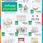 ramez-ramadan-23-05-916