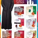ramez-ramadan-23-05-920