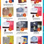 ramez-ramadan-23-05-922