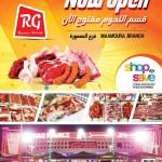 ramez-ramadan-23-05-940