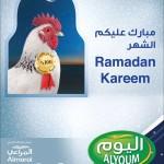 safari-ramadan-21-05-6