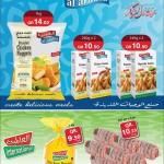 safari-ramadan-21-05-910