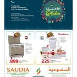 saudia-ramadan-20-05-1