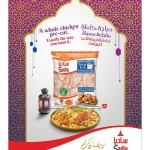 saudia-ramadan-20-05-5