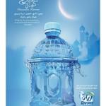 saudia-ramadan-20-05-911