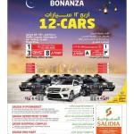 saudia-ramadan-20-05-932