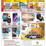 saudia-we-26-05-2